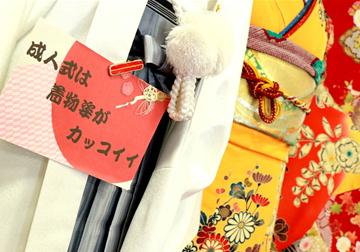 店舗写真4.JPG
