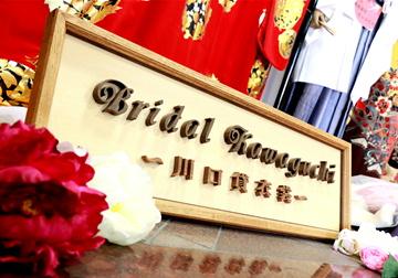 店舗写真5.JPG